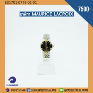 นาฬิกา MAURICE LACROIX รุ่น Lady Two Tone